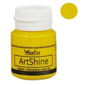 Краска акриловая Shine, 20 мл, WizzArt, жёлтый лимон глянцевый
