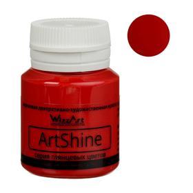 Краска акриловая Shine, 20 мл, WizzArt, красный глянцевый