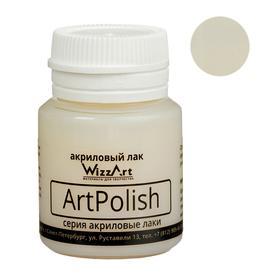 Лак акриловый, водная основа, глянцевый, полиуретановый, 20 мл, WizzArt Polish Ош