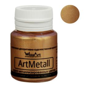 Краска акриловая Metallic, 20 мл, WizzArt, бронза старая, металлик