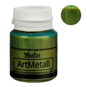 Краска акриловая Metallic 20 мл WizzArt Золото зеленое темное металлик WM7.20