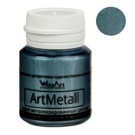 Краска акриловая Metallic 20 мл WizzArt Серебро старое металлик WM13.20