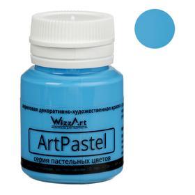 Краска акриловая Pastel, 20 мл, WizzArt, синий основной пастельный