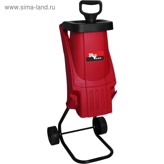 Измельчитель садовый RedVerg RD-GS240, 220 В, 50 Гц; 2.4 кВт, 2900 об/мин, d до 40 мм
