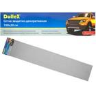 Сетка защитно-декоративная Dollex, алюминий, 100х20 см, ячейки 16х6 мм, черная