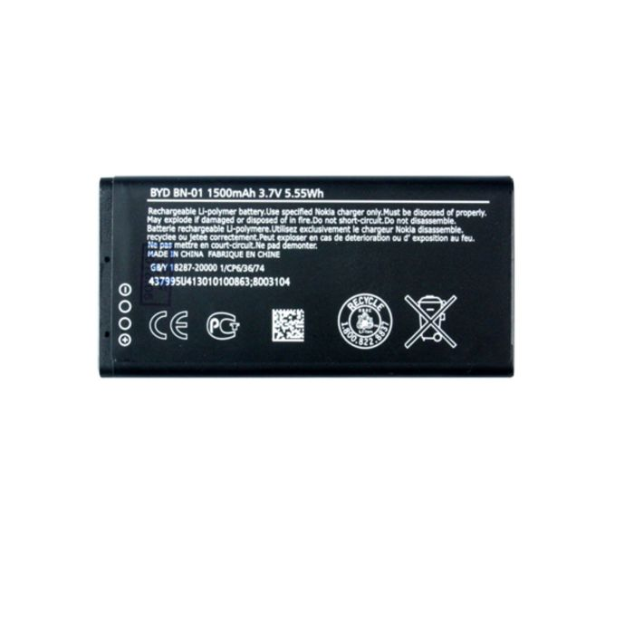 Аккумулятор Partner NOKIA BN-01 X/X+