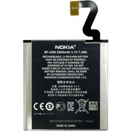 Аккумулятор Partner NOKIA BP-4GW, совм. Lumia 920, Li-i 2000 mAh Ош