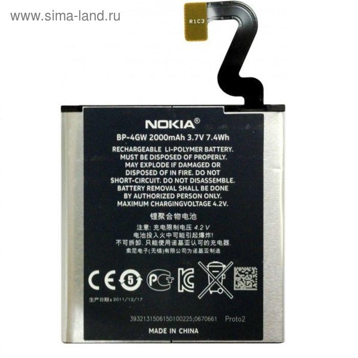Аккумулятор Partner NOKIA BP-4GW, совм. Lumia 920, Li-i 2000 mAh
