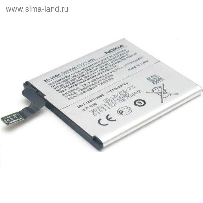 Аккумулятор Partner NOKIA BP-4GWA, совм. Lumia 625, Li-i 2000 mAh