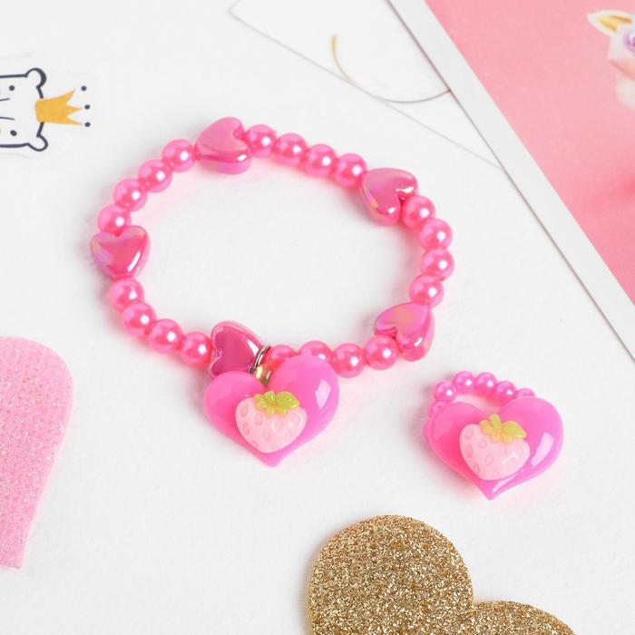 Набор детский Выбражулька 2 предмета браслет, кольцо, сердечко