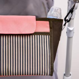 Сумка-органайзер на коляску, цвет розовый/коричневый Ош