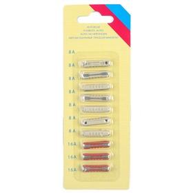 Предохранители цилиндрические, 8-16 А, набор 10 шт.