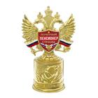 Кубок с российской символикой