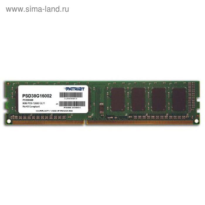 Память DDR3 8Gb 1600MHz Patriot PSD38G16002 RTL PC3-12800 CL11 DIMM 240-pin