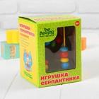 """Игрушка из дерева для детей. Серпантинка """"Лев"""", 2 завитка - Фото 4"""