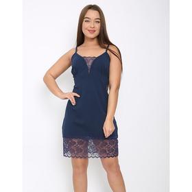 Сорочка женская 132 цвет синий, р-р 44 вискоза