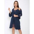Комплект женский (халат, сорочка), цвет МИКС, размер 44, вискоза