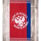 Полотенце махровое Авангард 70х140 см, Сделано в России МИКС, 420 гр/м