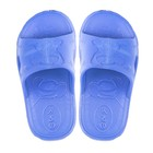 Слайдеры детские «Слонёнок» цвет МИКС, размер 29-30