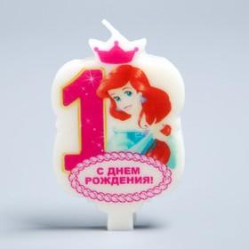 Свеча в торт Дисней 1 'С Днем Рождения', Принцесса : русалочка Ош