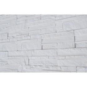 Гипсовая плитка 'СКАЛА' 0,5 кв.м. (26шт в наборе) белая, 200х96 мм Ош