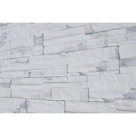 Гипсовая плитка 'СКАЛА' 0,5 кв.м. (26шт в наборе) белый камень, 200х96 мм Ош