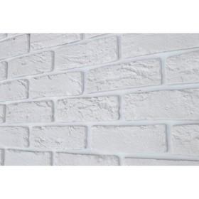 Гипсовая плитка 'ВИНТАЖ' 0,5 кв.м. (33шт в наборе) белая, 200х65 мм Ош