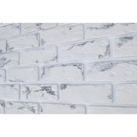 Гипсовая плитка 'ВИНТАЖ' 0,5 кв.м. (33шт в наборе) белый камень, 200х65 мм Ош