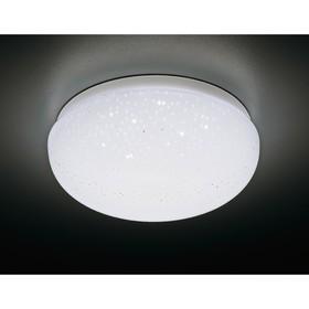 "Светильник ""StarLight"" 6Вт LED белый 11x11x5,5см"