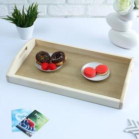 Поднос для завтрака со вставкой, цвет орех санома, МАССИВ, 50х7х29,5см Ош