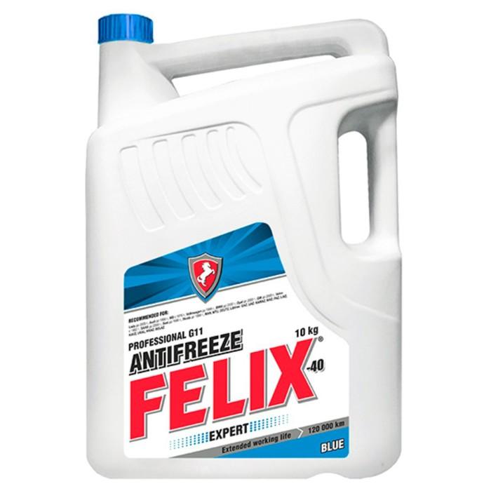 Антифриз FELIX EXPERT, 10 кг