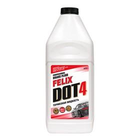 Тормозная жидкость Felix ДОТ4, 910 г Ош