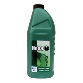 Тормозная жидкость Нева-М, 910 г Ош