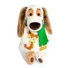 """Мягкая игрушка """"Бартоломей"""" в шарфе и с оленем, 27 см"""