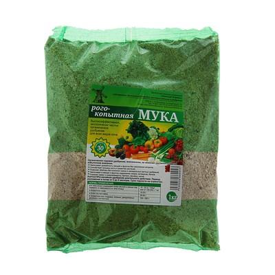Удобрение органическое Мука рогокопытная, 1 кг