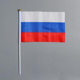 Флаг России , 21х14 см, шток 30 см, полиэстер Ош