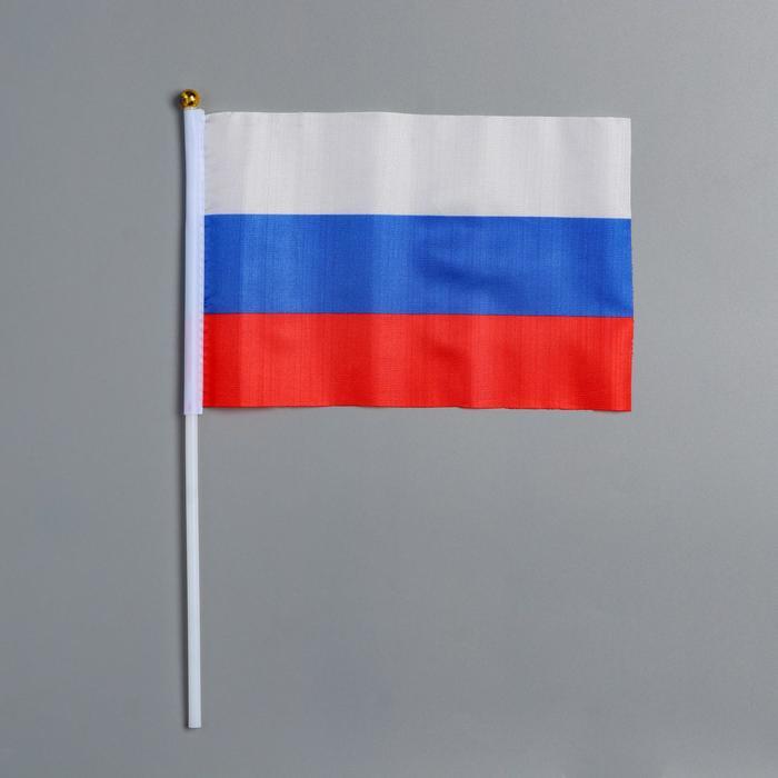 Флаг России , 21 х 14 см, шток 30 см