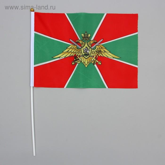 Флаг Пограничные войска 30х20 см, набор 12 шт, шток 40 см, полиэстер