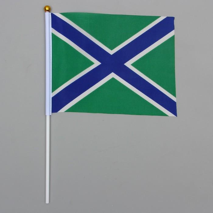 Флаг Морские пограничные войска, 14х21 см, шток 28 см, полиэстер 12 шт