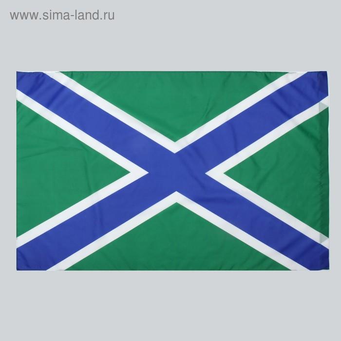 Флаг Морские пограничные войска, 90х150 см, полиэстер