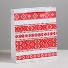 Пакет ламинированный вертикальный «Вышивка», ML 23 ? 27 ? 8 см