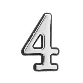 Цифра дверная '4', малая, пластик, самоклеящаяся, цвет хром Ош