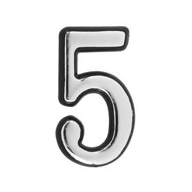 Цифра дверная '5', малая, пластик, самоклеящаяся, цвет хром Ош