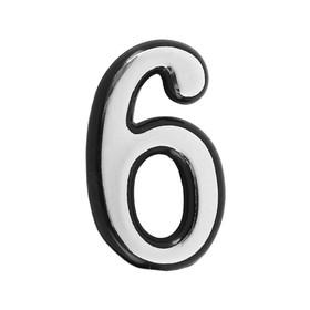 Цифра дверная '6', малая, пластик, самоклеящаяся, цвет хром Ош