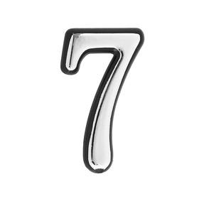 Цифра дверная '7', малая, пластик, самоклеящаяся, цвет хром Ош