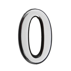Цифра дверная '0', малая, пластик, самоклеящаяся, цвет хром Ош