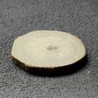 """Спил """"Дубовый"""", круглый, d=3-4 см, h=3,5 мм - Фото 3"""