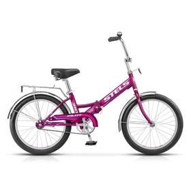 Велосипед 20' Stels Pilot-310, Z011, цвет баклажановый, размер 13' Ош