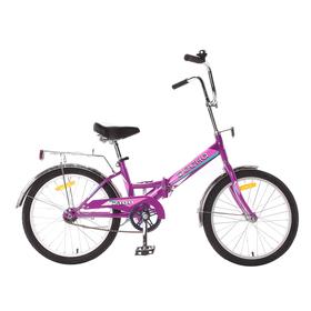 Велосипед 20' Десна-2100, Z011, цвет лиловый, размер 13' Ош