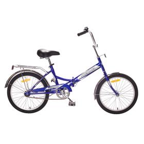 Велосипед 20' Десна-2200, Z011, цвет синий, размер 13,5' Ош